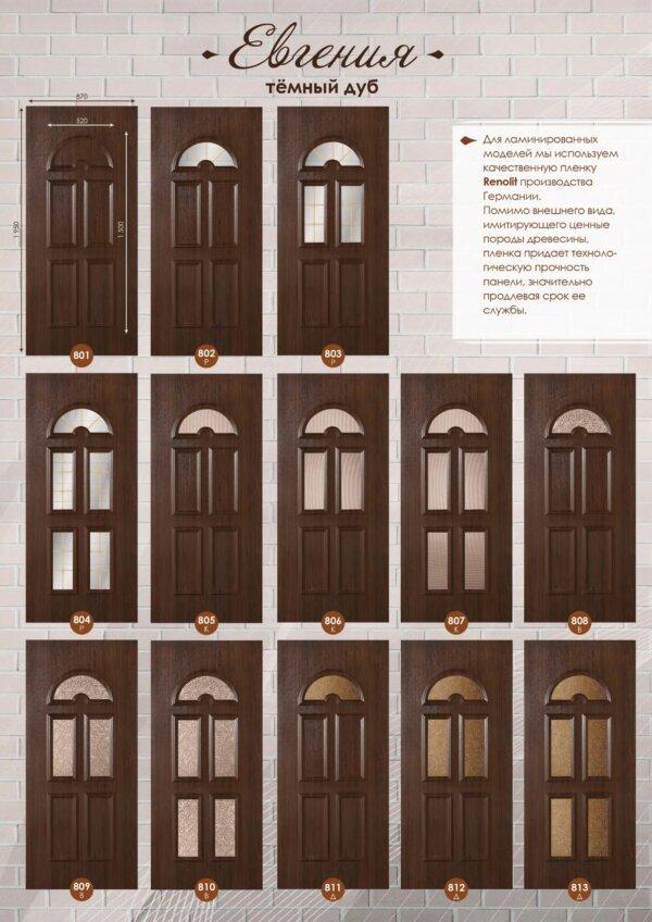 """Дверные панели """"Анастасия"""""""